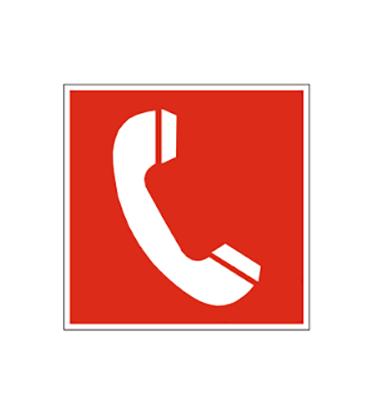 telephone-9186