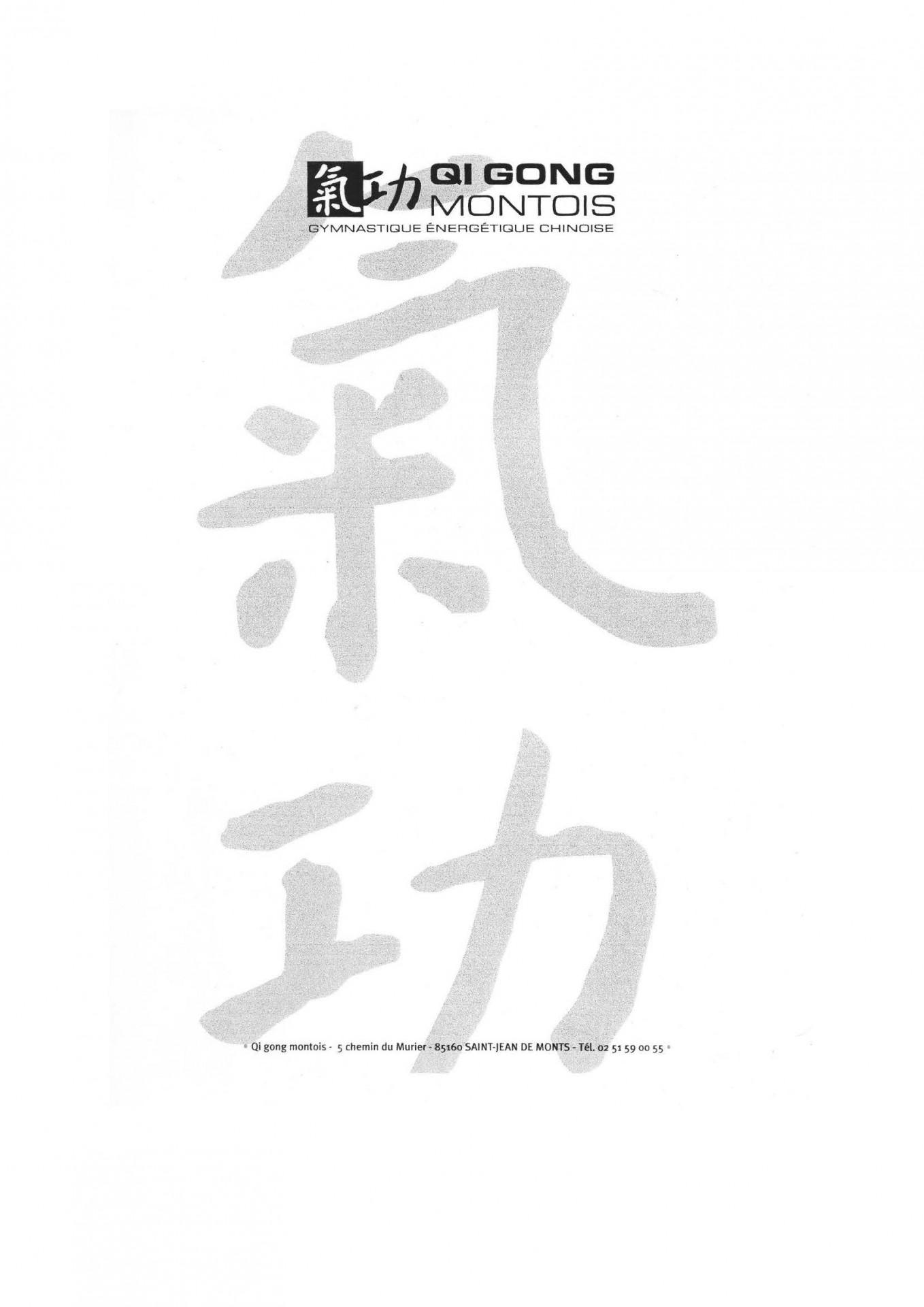 logo-qi-gong-montois-170562