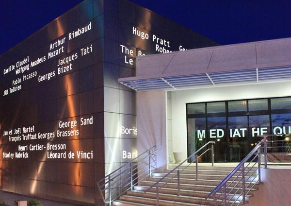 Médiathèque Espace culturel